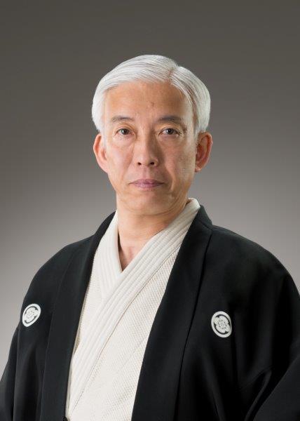 Doshu Ueshiba Moriteru<br><br>